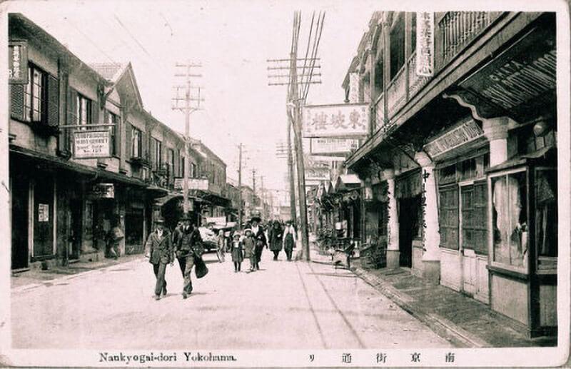 Old Yokohama Chinatown