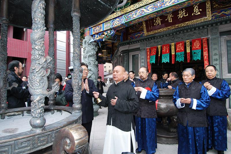 Mazu Miao Opening Ceremony