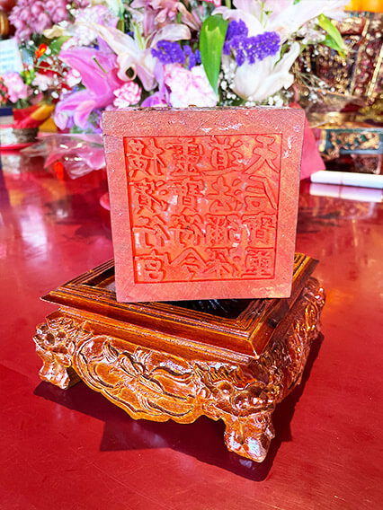Official temple stamp