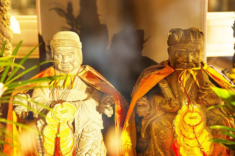 Fu De Zheng Shen